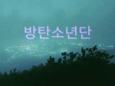 Picture by Vante♡ edited by my♡     #방탄소년단 #BTS #bts #bangtanboys #Jin #Jimin #Suga #JHope #RapMonster #V #Tae #JungKook