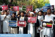 آیت اللہ شیخ باقر نمر کی پھانسی کے خلاف نئی دہلی میں سعودی سفارت خانے کے سامنے احتجاجی مظاہرہ