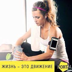 PORTAL+-+Проект+Анны+Жук+@portal_annazhuk+Instagram+photos+|+Websta