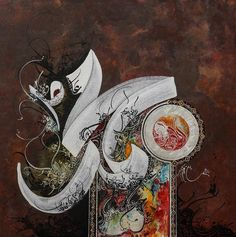 Arabic Calligraphy Art, Arabic Art, Caligraphy, Islamic Paintings, Islamic Wall Art, Sculpture Art, Kalamkari Dresses, Art Gallery, Art Prints