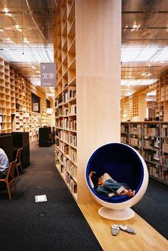 inside the Musashino Art University Library, Tokyo