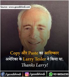 Larry tesler invented Ctrl+c Ctrl+v Gernal Knowledge, General Knowledge Facts, Knowledge Quotes, Wow Facts, Real Facts, Funny Facts, Amazing Facts For Students, Ctrl C Ctrl V, World History Facts
