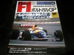 Mouse over image to zoom    AYRTON SENNA Nigel Mansell F1 Ferrari McLaren Williams 1991 Rare Magazine JPN 14