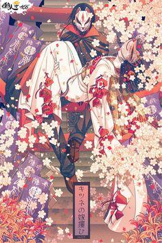 Pixiv Id 6176367 Image - Zerochan Anime Image Board Anime Kimono, Manga Anime, Japon Illustration, Ange Demon, Dibujos Cute, Animes Wallpapers, Art Pop, Japan Art, Anime Art Girl