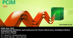 PCIM Asia 2013 International Exhibition and Conference for Power Electronics, Intelligent Motion and Power Quality 상해 동력기술 박람회