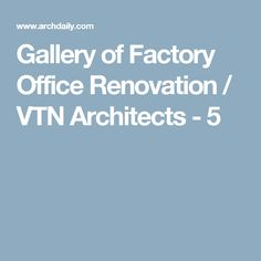 Gallery of Factory Office Renovation / VTN Architects - 5