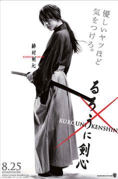 Takeru Satoh as Himura Kenshin (Rurouni Kenshin live action movies) Samurai Poses, Samurai Art, Samurai Warrior, Japanese Film, Japanese Drama, Japanese Culture, Hisoka, Kenshin Le Vagabond, Era Meiji