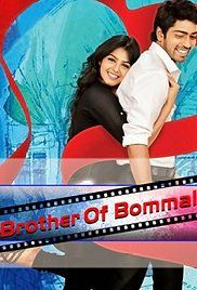 Brother Of Bommali Movie Watch Online. Naresh And Karthika Are Brothers And Sisters Karthika Is A Great Fighter Too,She Fight Well And She Is Well Practised Karate In Her Small Age . After They Two Grown up, Naresh Met A Girl ...