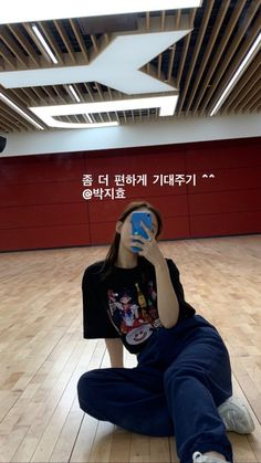 Tweets con contenido multimedia de misa •ᴗ• (@misayeon) / Twitter South Korean Girls, Korean Girl Groups, Chou Tzu Yu, Sana Minatozaki, Nayeon Twice, Im Nayeon, Ig Story, One In A Million, Korean Singer