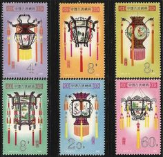 Taiwan - CHINA 1981 SG#3039-44 PALACE LANTERNS COMPLETE UNMOUNTED MINT SET for sale in Johannesburg (ID:197462708)