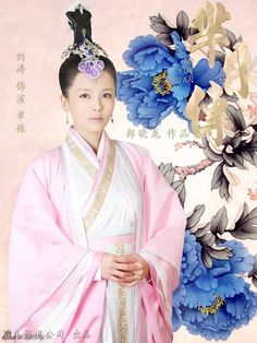 The actress is Liu Tao. Chinese Design, Chinese Art, China Dolls, China Girl, China Fashion, Women's Fashion, Ancient China, Chinese Actress, Traditional Chinese