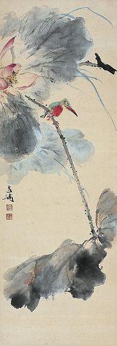 王雪涛-荷花翠鸟图-西泠印社2009秋 | por China Online Museum - Chinese Art Galleries