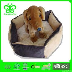 dog bed with removable cover