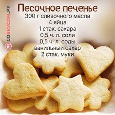 Cupcake Recipes, Baking Recipes, Snack Recipes, Dessert Recipes, Good Food, Yummy Food, Oat Cookies, Food Decoration, Russian Recipes