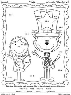 """NEWLY EXPANDED TO 6 PUZZLES!!!  March """"Math-ness"""": March Math Printables ~ Color By The Code Puzzles To Practice Basic Addition and Subtraction Math Facts as well as Counting Money. This Unit Is Aligned To The CCSS. Each Page Has The Specific CCSS Listed. It includes 6 math puzzles and 6 answer keys for the 6 puzzles. $"""