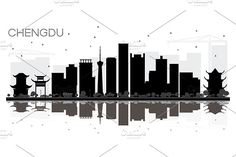 Chengdu China City skyline black and white silhouette with Reflections. Simple flat concept for tourism presentation, banner, placard or Black And White City, Skyline Silhouette, Usa Cities, Chengdu, Tourism, China, Graphic Design, World, Illustration