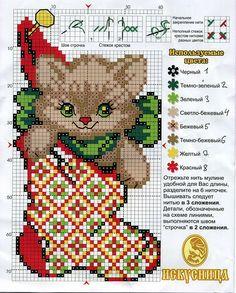 cross stitch kitten in christmas stocking