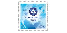 COLLECTORZPEDIA Russian Nuclear Industry