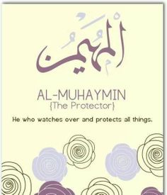Al Muhaymin- The Protector. May Allah SWT protect us from all evils Quran Verses, Quran Quotes, Islamic Quotes, Islamic Art, Beautiful Names Of Allah, Allah God, All About Islam, Islam Religion, Holy Quran