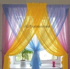 combinado colores en cortinas ms