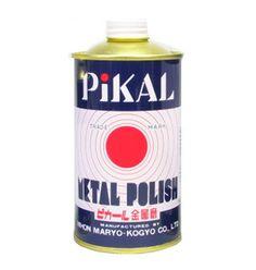 JAPAN Pikal Metal polish Clean tube Chemical Japanese style F/S 4904178140000 Japanese Packaging, Cleaning Chemicals, Car Tools, Japanese Style, Packaging Design, Polish, Metal, Taiwan, Shelf