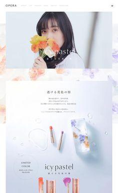 美容・健康・化粧品   Web Design Clip [L]   LP・ランディングページのクリップ集
