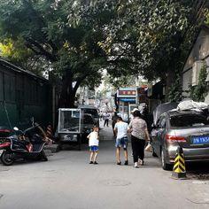 .@ssssseye | #북경 #중국 #후통 #골목 #beijing #china #hutong #alley 보기좋은것 | Webstagram