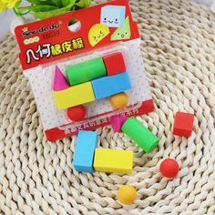 7 Pc Cute Building Bricks Train Shaped Erasers Set Novelty Fun Kids Rubbers