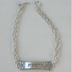 "Remind+her+of+all+that+has+come+to+pass+because+G-d+is+so+good.+This+7""+sterling+silver+bracelet+features+a+plaque+that+reads+""B'reshit,""+meaning+""In+the+beginning.""+The+sterling+silver+double+chain+twists+in+a+beautiful+pattern+and+closes+with+a+delicate+double+toggle+closure. Jewish Jewelry, Double Chain, Stainless Steel Necklace, Hamsa, Beautiful Patterns, Twists, Sterling Silver Bracelets, Hanukkah, Delicate"
