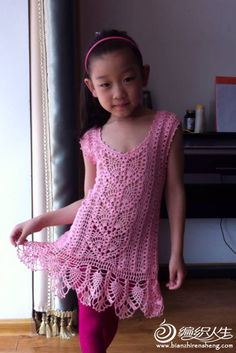 crochet Pink Dress for Girls