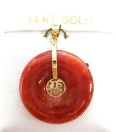 Vintage 14K Solid Yellow Gold Natural Red Blood Jade Jadeite Donut Pendant by wandajewelry2013 on Etsy