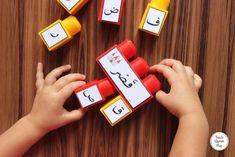 Alphabet Book, Learning The Alphabet, Learning Arabic, Kids Learning, Alphabet Activities Kindergarten, Printable Preschool Worksheets, Preschool Lessons, Arabic Alphabet For Kids, Islam For Kids