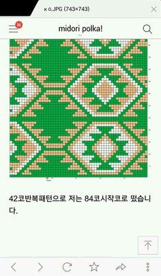 Tapestry Crochet Patterns, Crochet Stitches Patterns, Purse Patterns, Crochet Motif, Bead Crochet, Beading Patterns, Stitch Patterns, Knitting Patterns, Beaded Cross Stitch