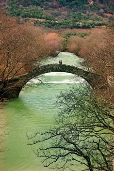'Old stone bridge for two' by Hercules Milas Love Bridge, Arch Bridge, Beautiful Scenery Pictures, Beautiful Places, Old Bridges, Rural Area, Old Stone, Scottish Highlands, Rafting