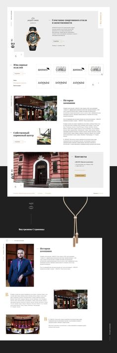Boutique Watches on Behance