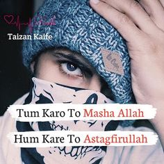 atitude girl quotes in urdu * atitude girl quotes . atitude girl quotes in hindi . atitude girl quotes in urdu . atitude girl quotes in english . Attitude Thoughts, Attitude Quotes For Boys, Positive Attitude Quotes, Good Thoughts Quotes, Strong Quotes, Attitude Shayari For Boys, Attitude Status Boys, Birthday Quotes Funny For Him, Cute Funny Quotes