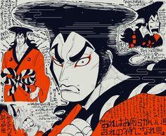 One Piece Fanart, One Piece Manga, 0ne Piece, One Piece Images, Good Manga, Me Me Me Anime, Aesthetic Anime, First Love, Anime Art