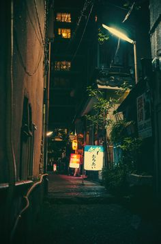 GoBoiano - Travel Down The Streets Of Japan With These 33 Gorgeous Photos