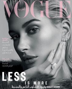 Hailey Baldwin turns up the glam factor on the December 2018 issue of Vogue Arabia. The model who now goes by Hailey Bieber on social media lands two covers… Vogue Vintage, Vintage Vogue Covers, Vogue Photography, Editorial Photography, Lifestyle Photography, Hailey Baldwin Vogue, Mode Poster, Magazin Design, Vogue Magazine Covers