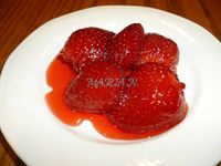 Whole strawberries boiled in a special syrup. Greek Sweets, Summer Cakes, Greek Recipes, Food And Drink, Strawberry, Cooking Recipes, Pudding, Tasty, Homemade