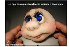 Глаза кукольные и для игрушек своими руками. Способ 2 / Мир игрушки / Разнообразные игрушки ручной работы
