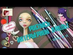 Роспись лица интерьерной кукле. Мастер класс. Урок #8 - YouTube
