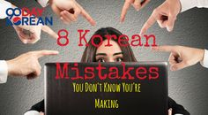Raise your hand if you've ever had this situation happen to you. You hit the Korean study books hard, head out to practice your newfound knowledge, and the people you talk to have no idea what you're saying. Very frustrating! It's a common situation for people who learn Korean as a second languag