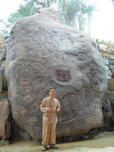 Nestling on the slopes of Wangsan, one of the peaks in the Jirisan region (Korea), is a giant turtle-shaped rock weighing 127 tonnes. Its shell is carved with ornate designs. It rests flat against the mountainside, and is said to be one of the strongest sources of ki (chi) anywhere. Rest your hands on the rock for a minute, and you will benefit from that energy.