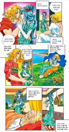 Greek And Roman Mythology, Around The Worlds, Comic Books, Manga, Comics, Fictional Characters, Manga Anime, Manga Comics, Cartoons