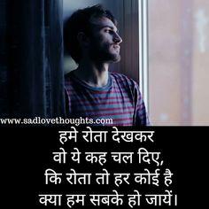 best hindi shayari pictures 2016 best hindi shayari with image 2016