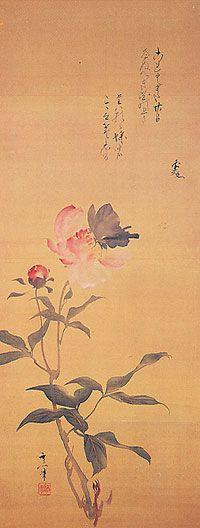 鈴木其一 Kiitsu Suzuki『蝶二芍薬図』板橋区立美術館蔵