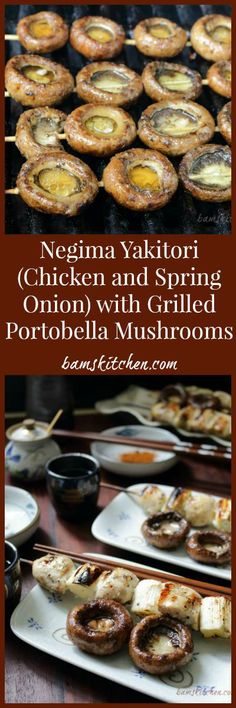 Negima Yakitori and Portobella Mushrooms/ GLUTEN-FREE/ LOW CARB/ DIABETIC FRIENDLY/ CARDIAC FRIENDLY/ PALEO/ One bite of these delicious grilled mushrooms and you will be forever hooked/ http://bamskitchen.com