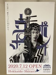 Book Design, Location History, Twitter Sign Up, Insight, Parenting, Shit Happens, Manga, Poster, Manga Anime