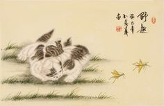 Cats - CNAG003736 Chinese Painting, Hand Painted, Paintings, Tattoo, Cats, Animals, Kunst, Gatos, Animales